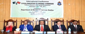 Pak, China to develop each other through CPEC: PU VC