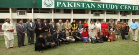 PU PSC organizes lecture